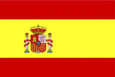 Онлайн тренинг ИСПАНСКИ