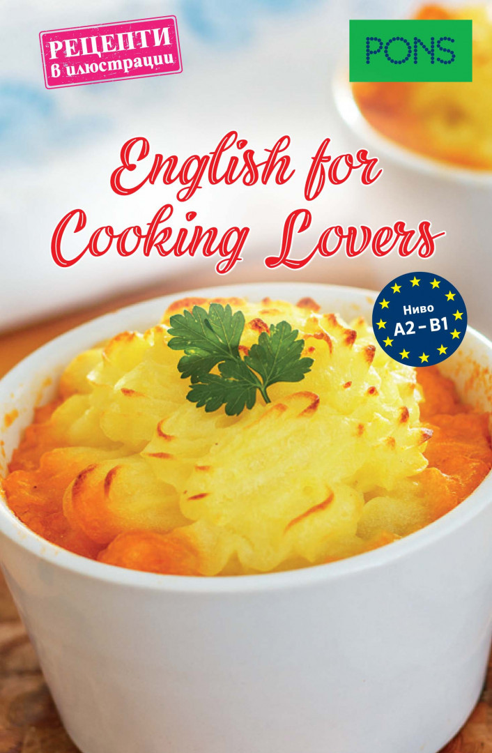 English for Cooking Lovers